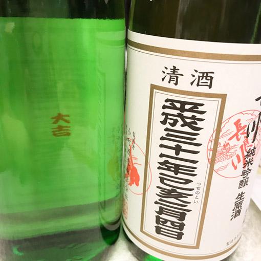 20190204-rissyun-nagaragawa-2.jpg