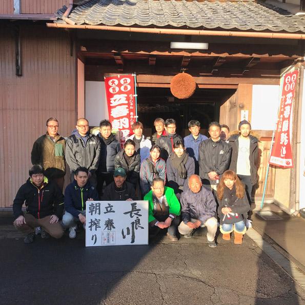 20190204-rissyun-nagaragawa-3.jpg