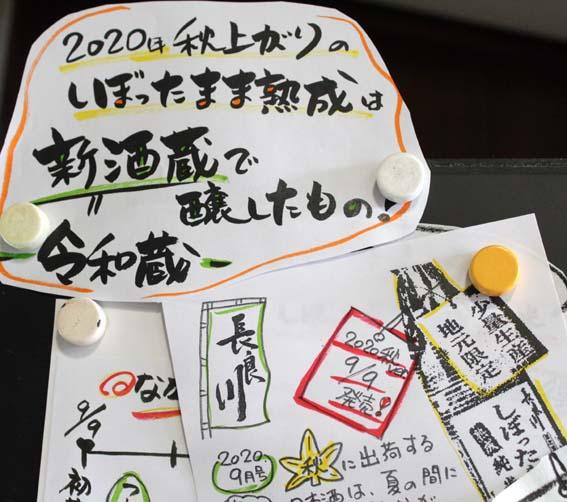 20200909-sibojyuku-img1-2.jpg