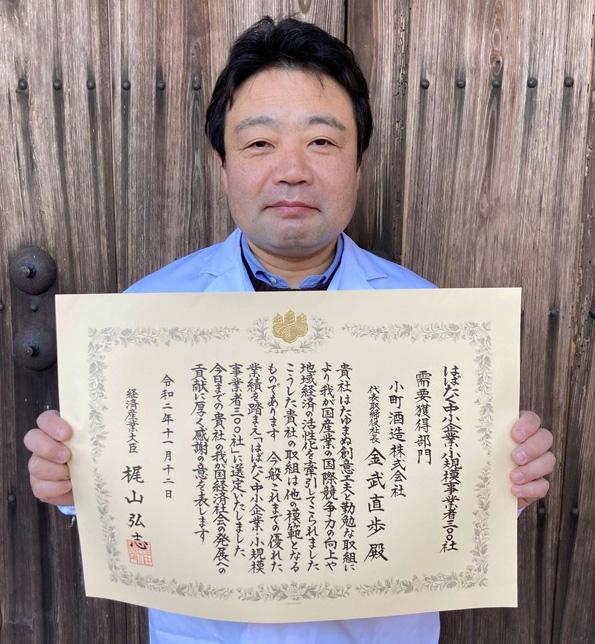 20201127-habataku_kigyou-300-img (2).jpg