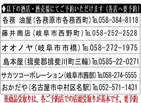 2021-rissyunn-prsyuhan1-komachi.jpg