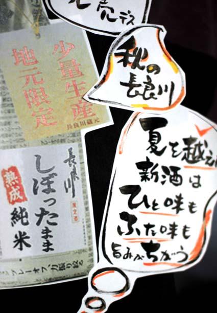 img--sibottamama-jyukusei-hatubai-umai1.jpg