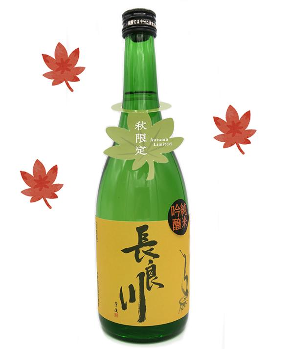 img-akiagari_jghd55-1-y21cm-72dpi.jpg