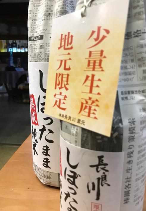 img-n-sibottamamajyuku-demati-1.jpg