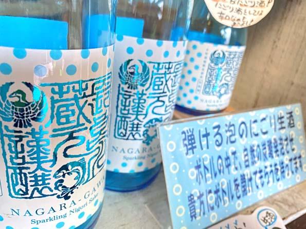 img-sp-k-bottle-pop-1y21cm.jpg