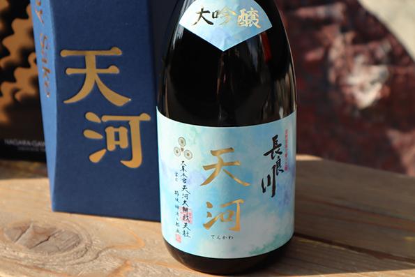 img-tenkawa-pb-11-y21cm.jpg