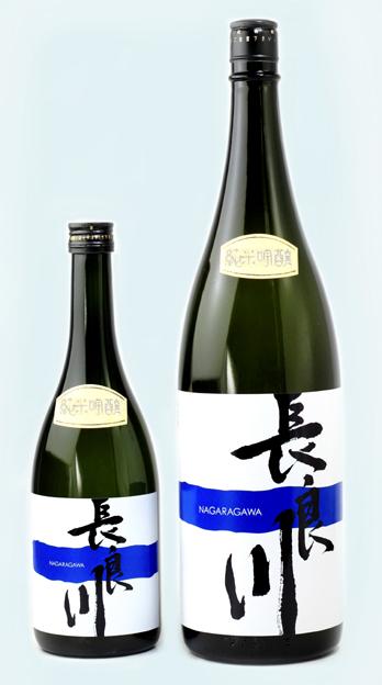 n-nagaragawa-1bk-n-bk72dpi.jpg