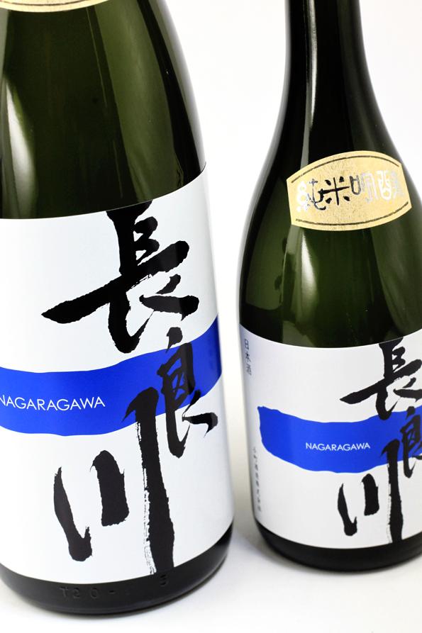 n-nagaragawa-img-bt-y21cm72dpi.jpg