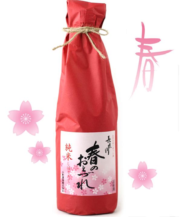 ns-mein-harunootodure_jun-s2-y21cm.jpg