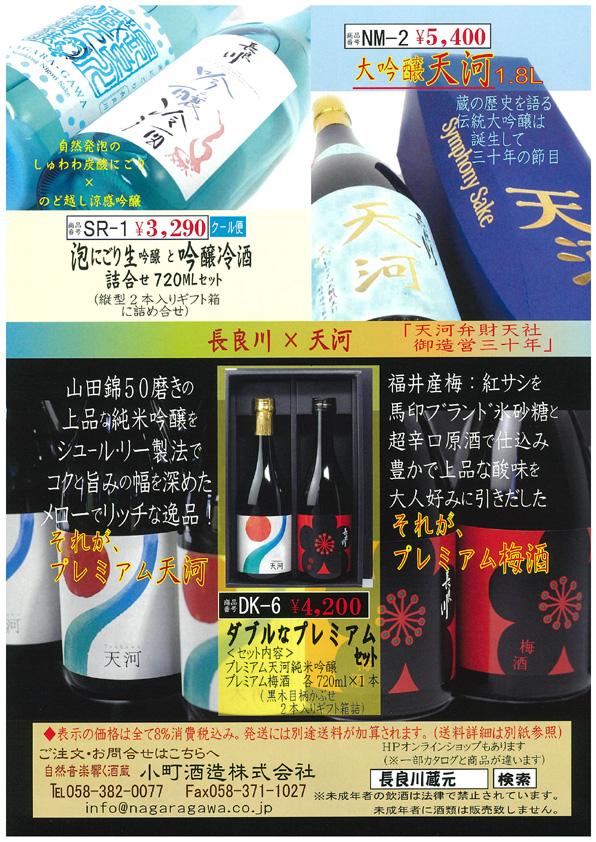 panf-2018-natu-gift-2-y21cm.jpg